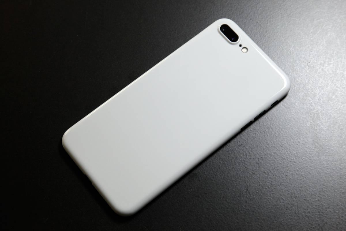 Jet White iPhone 7 Case