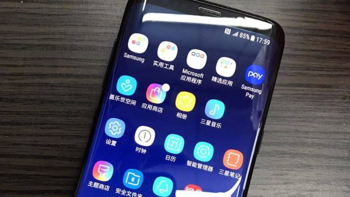 Galaxy S8 and Galaxy S8+ Image Leak