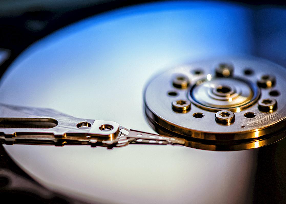 atomic hard drive