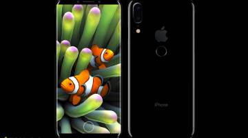 iPhone 8 Rumor Galaxy S8 Design