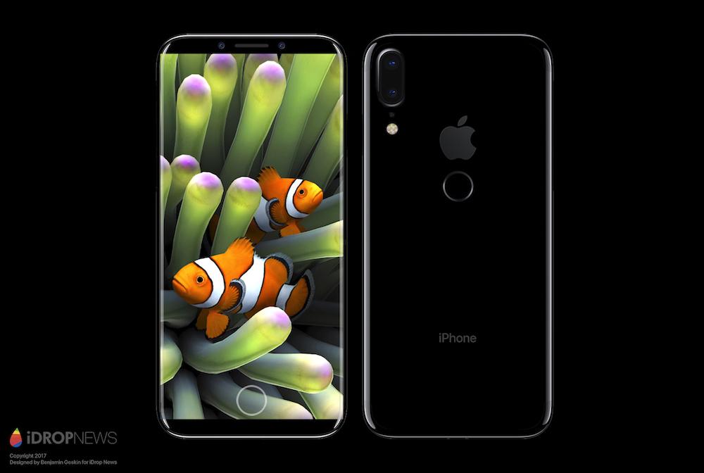 iPhone 8 Rumor Galaxy S8 Design