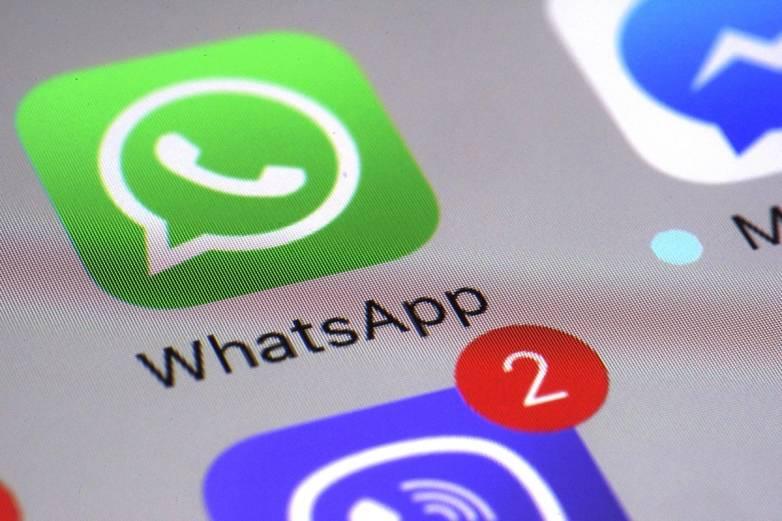 WhatsApp and Telegram Image Hack
