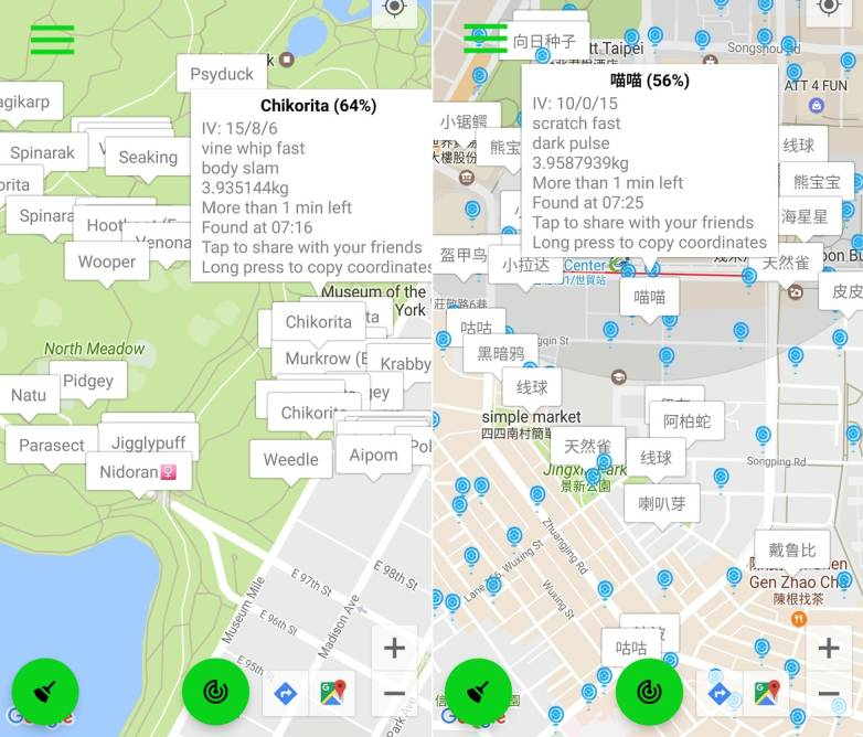 Pokemon Go tracker app