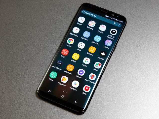 Galaxy S8 Oreo Beta