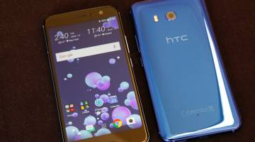 Google HTC phone deal