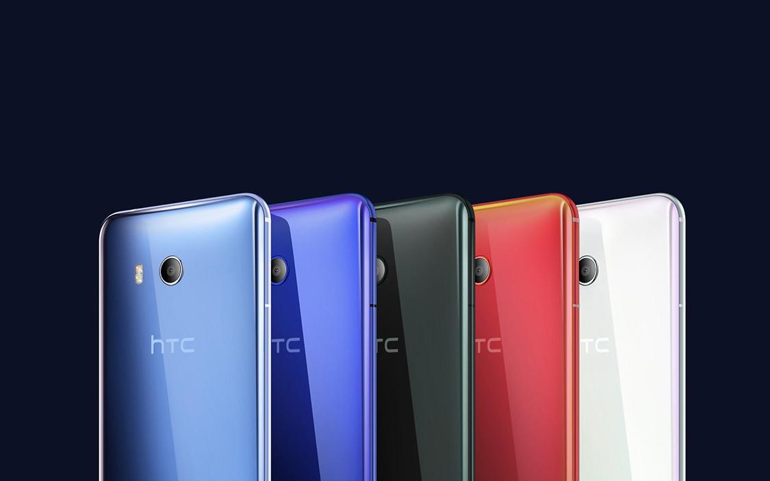 HTC U11 Specs