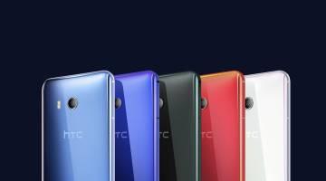 HTC U12 Imagine leak
