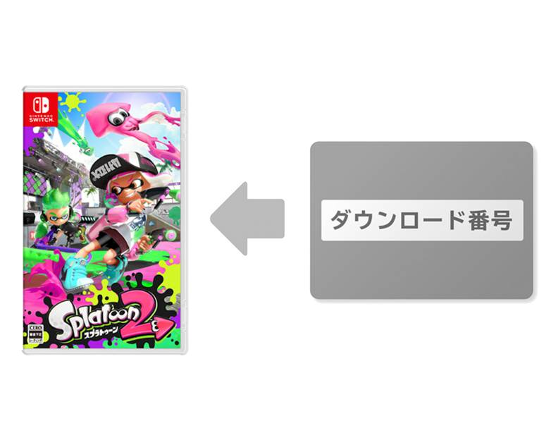 nintendo switch splatoon