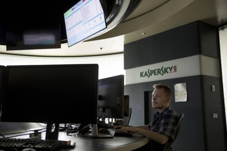 Kaspersky's free antivirus software
