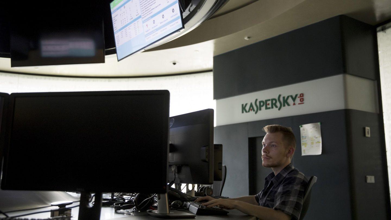 Kaspersky Antivirus Spying