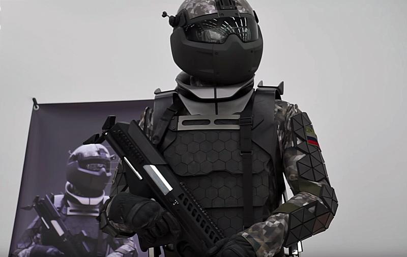 ratnik suit