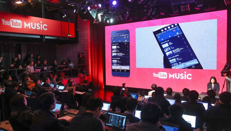 YouTube Red, Google Play Music merging