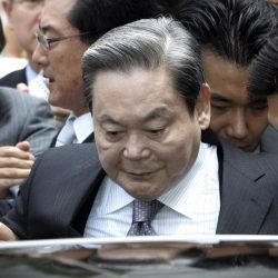 Samsung Chief's Tax Evasion