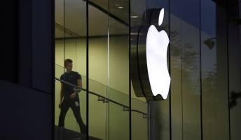 Apple Servers Hacked