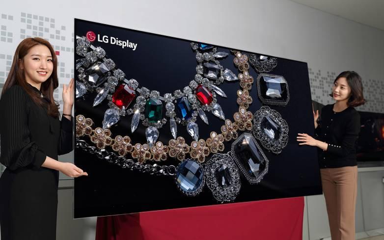 LG 8K OLED Display