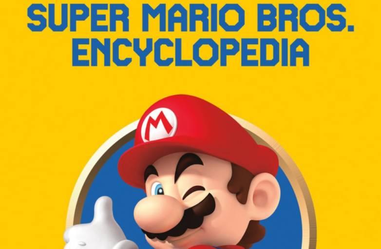 Super Mario Bros. Encyclopedia