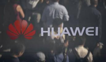 FBI Huawei sting
