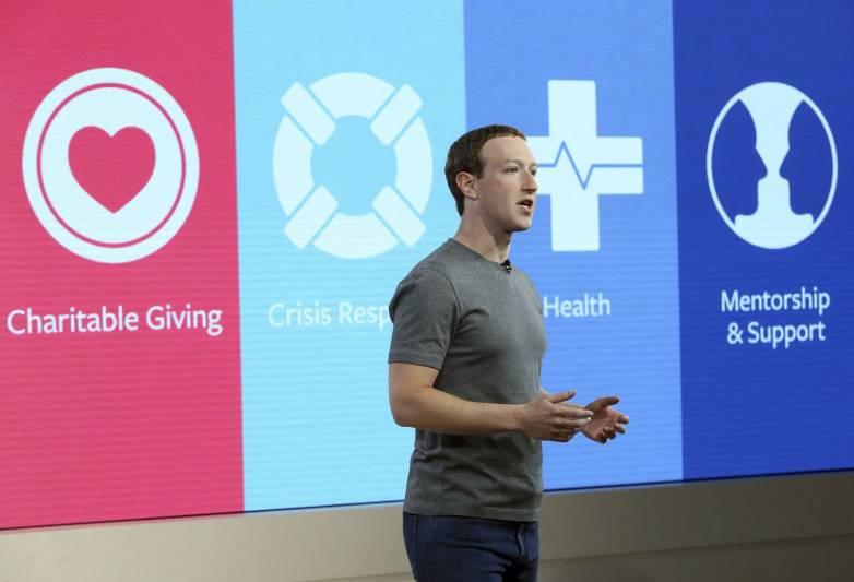 Facebook Smart Speakers