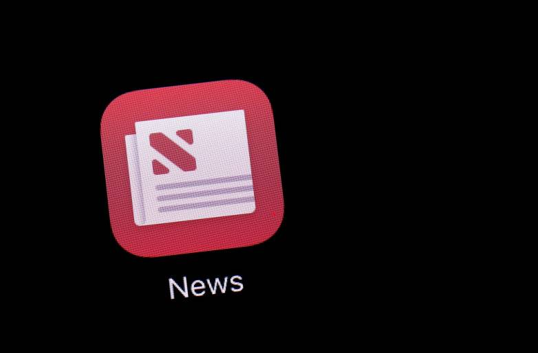 Apple News premium subscription service
