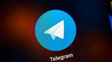 Telegram App Ban