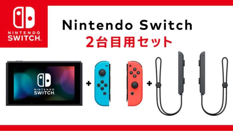 Nintendo Switch bundle with no dock