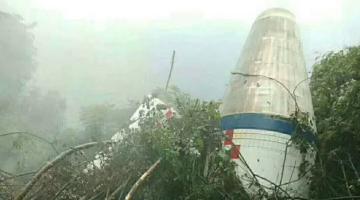 chinese ufo
