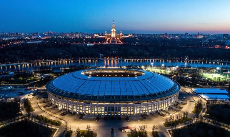 World Cup 2018 final live stream