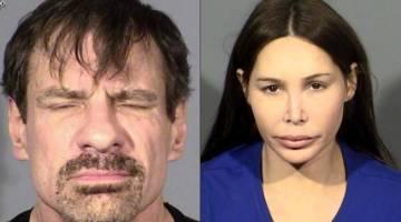Tech billionaire arrested