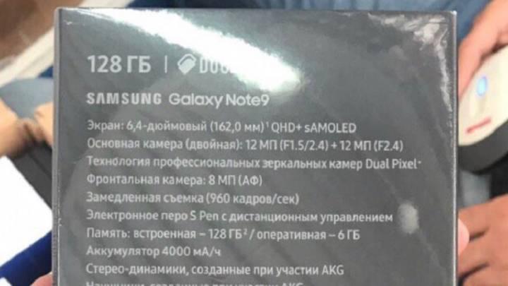 Galaxy Note 9 retail box leak
