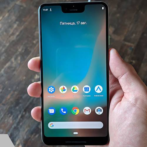 Pixel 3 XL leaks, event time