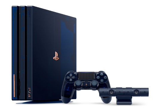 Limited edition PS4 Pro