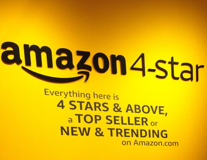New Amazon store