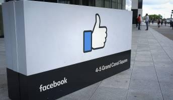 Facebook User Tracking