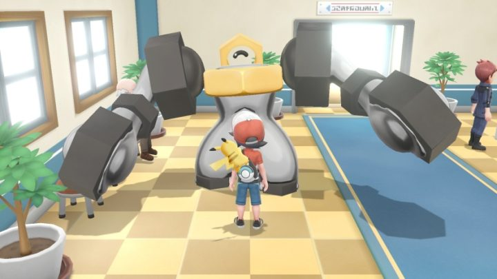 New Pokemon Melmetal