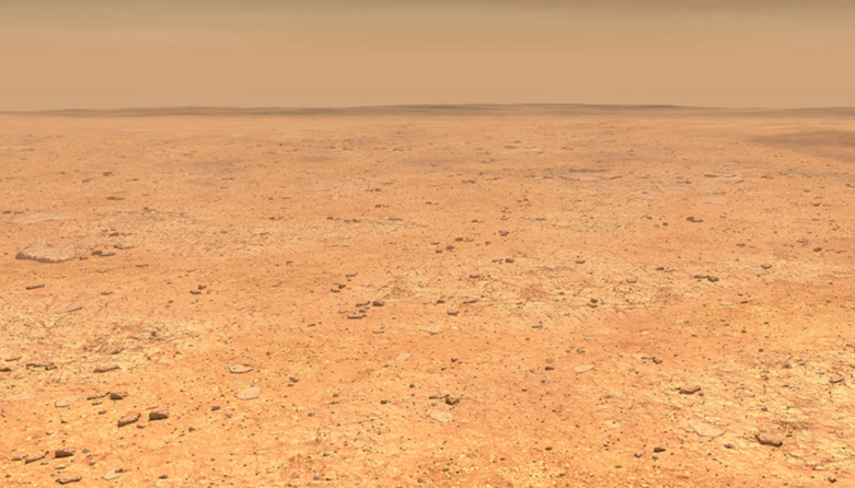 insight mars landing site