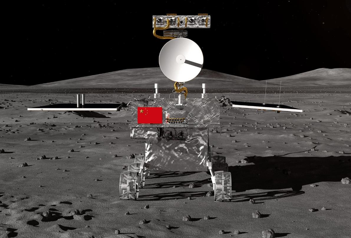 chang'e 4 lunar sample