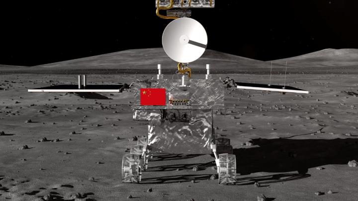 Chang'e 4 Moon