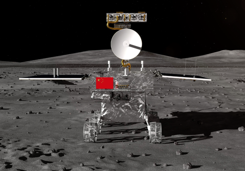chang'e 4 lunar sample