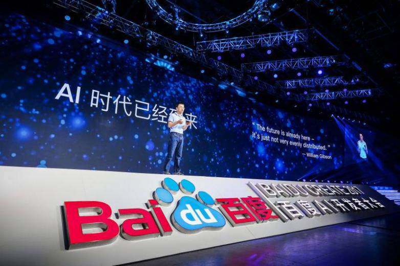 Baidu winter is coming