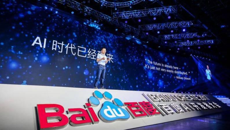 Baidu winter is coming