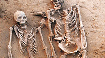 ancient couple