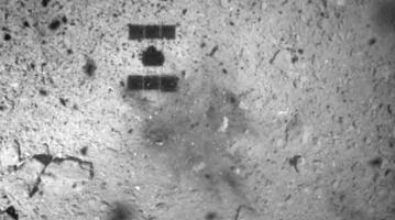 ryugu dark spot