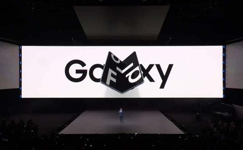 Galaxy Fold release date