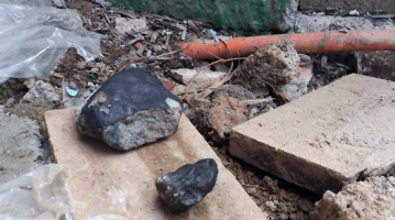 cuba meteorite