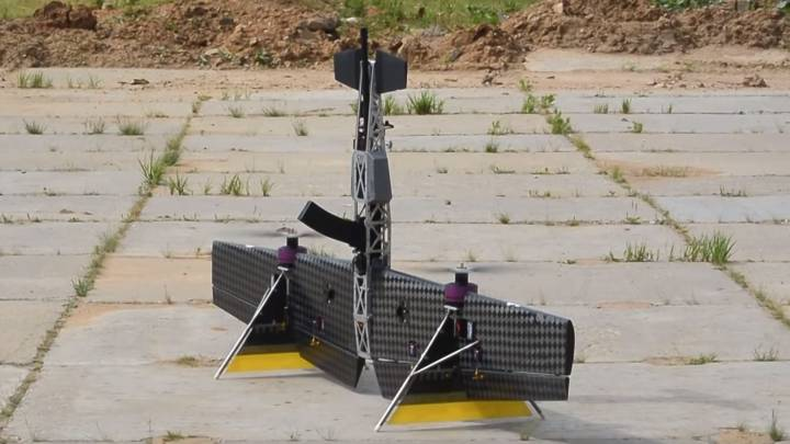 shotgun drone
