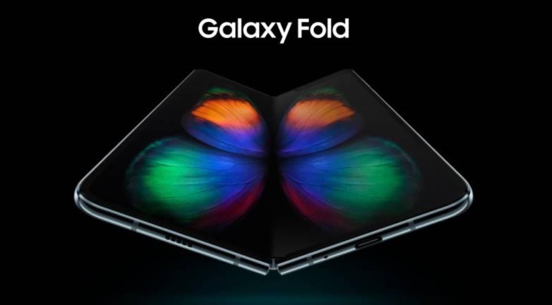 Galaxy Fold Full Specs