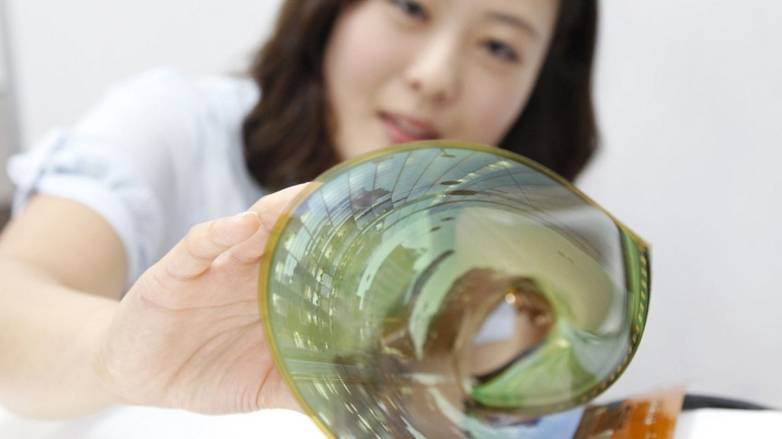 LG rollable phone