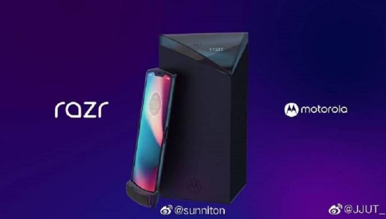 Foldable Razr
