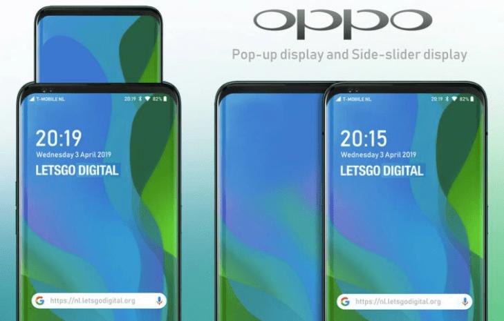 New Oppo phone details
