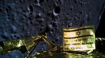 spaceil moon lander